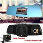 ติดตั้งฟรี กล้องติดรถ แบบกระจกมองหลังสีฟ้าตัดแสง พร้อมกล้องมองหลังบันนทึกด้านหลัง Full HD ของแท้ Premium ครับ