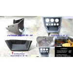 คอนโซนหน้าเต็ม(ไฟเบอร์) ซีวิค 3D-4D รับหล่อไฟเบอร์ อื่นๆ
