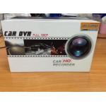กล้องติดรถยนต์ CAR HD RECORDER DVC-1311