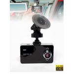 กล้องติดรถยนต์ FULL HD DVR Car Camera