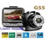 กล้องติดรถยนต์คุณภาพดี G55 แท้ Full HD 1080P จอ LCD 2.0 ภาพชัด สินค้าใหม่มือ1